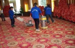 昆山地毯清洗